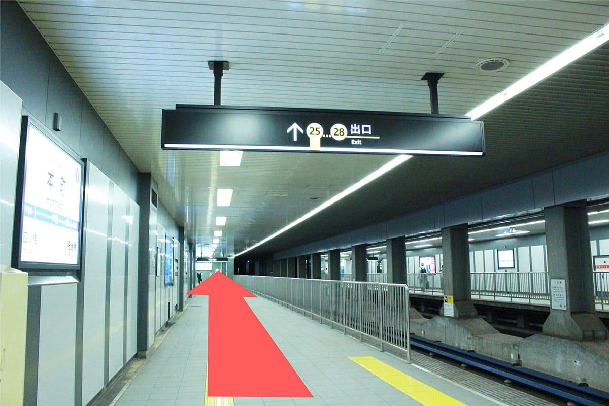 四ツ橋線 本町駅からの道順